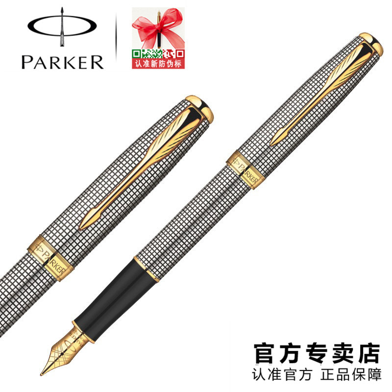 Parker parker pens chelsea fleeting golden gold clip fountain pen fountain pens the sf official authentic