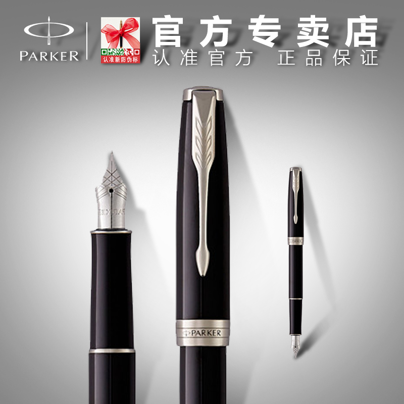 Parker pen counter genuine 2015 chelsea liya black white clip fountain pen ink pen business gifts imported