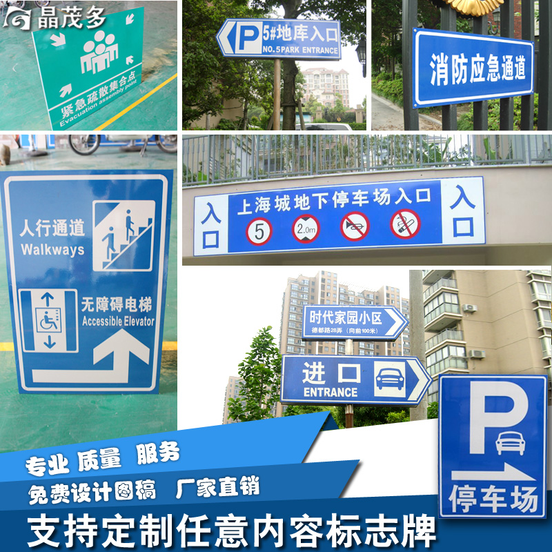 Get Quotations Parking Signs Traffic Custom Reflective Licensing Releationship Underground Garage Entrance