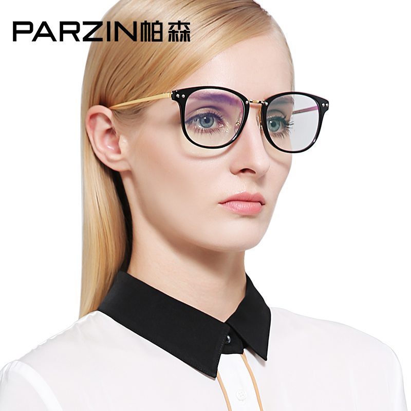 Parson new fashion retro full frame glasses frame for men and women tr90 glasses frame can be equipped with myopia glasses frame 5060