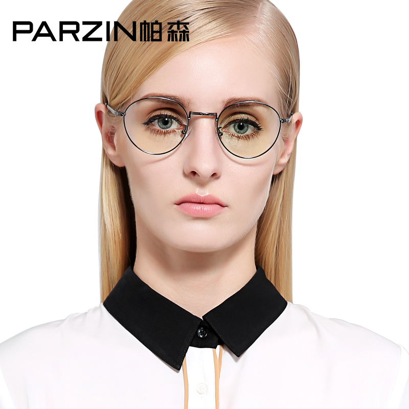 Parson new retro glasses fashion glasses frame male female lightweight metal frame glasses frame 5061