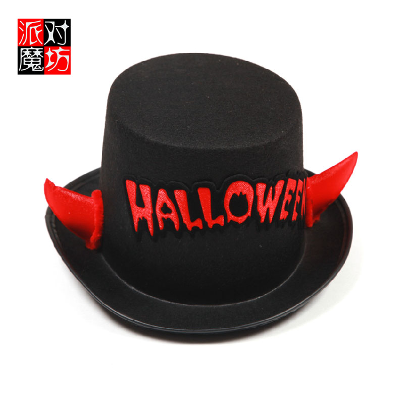 Party magic square halloween cosplay masquerade party magician performing headdress with special hat