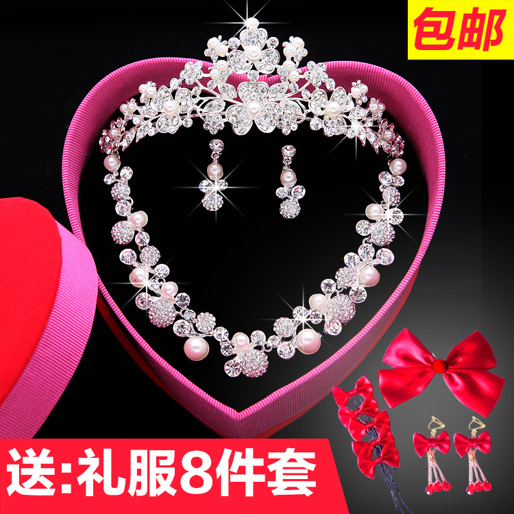 Parure korean bride crown headdress hair bands gong master yarn wedding crown necklace female luxury jewelry japan and south korea