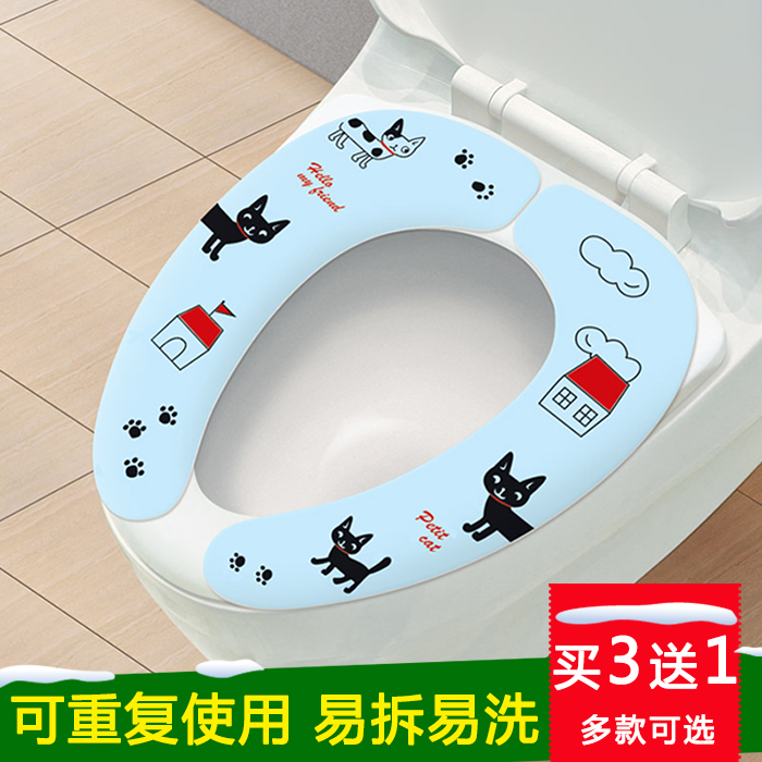Paste charm clean toilet mat to increase universal cushion washable seat cover to keep warm toilet seat toilet stickers 3 to send 1