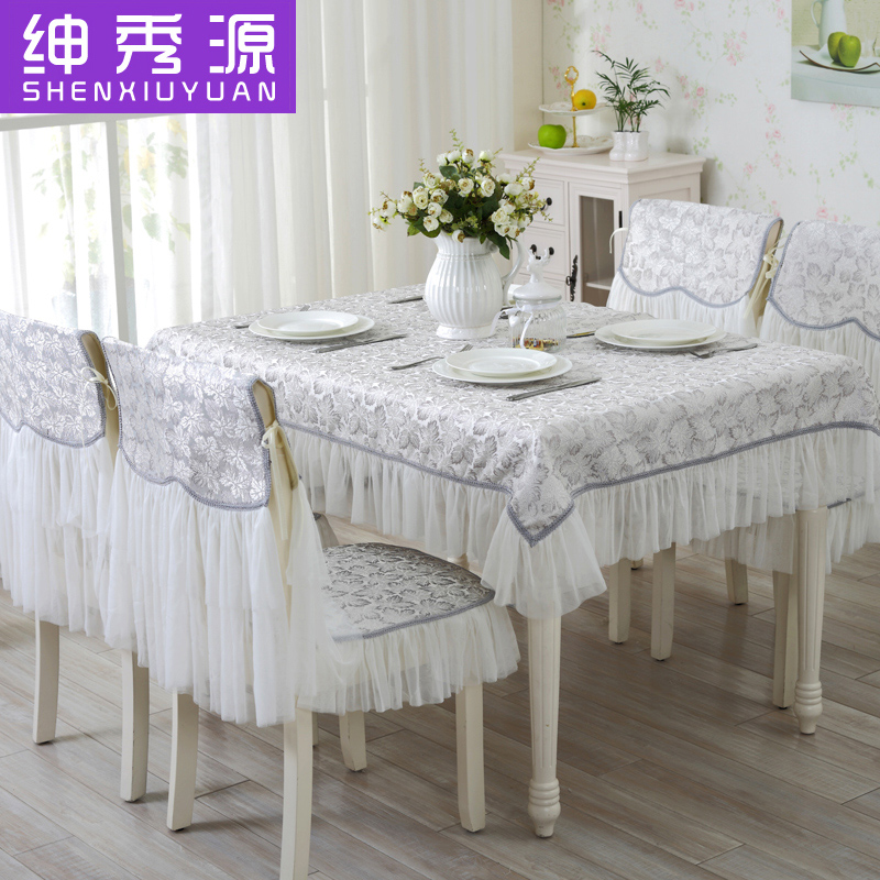 Pastoral lace fabric table cloth tablecloth table cloth upholstery coverings suit round coffee table cloth table coffee table cloth tablecloths suit