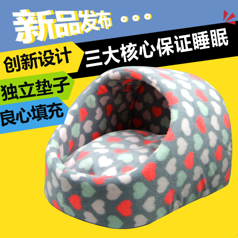 Pat girl in autumn and winter shoes cattery kennel pet nest teddy small dog kennel cat litter pet house