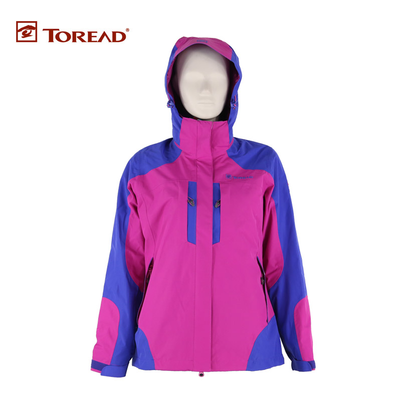 Pathfinder jackets HAWD92026 2015 autumn and winter women tief composite warm jackets