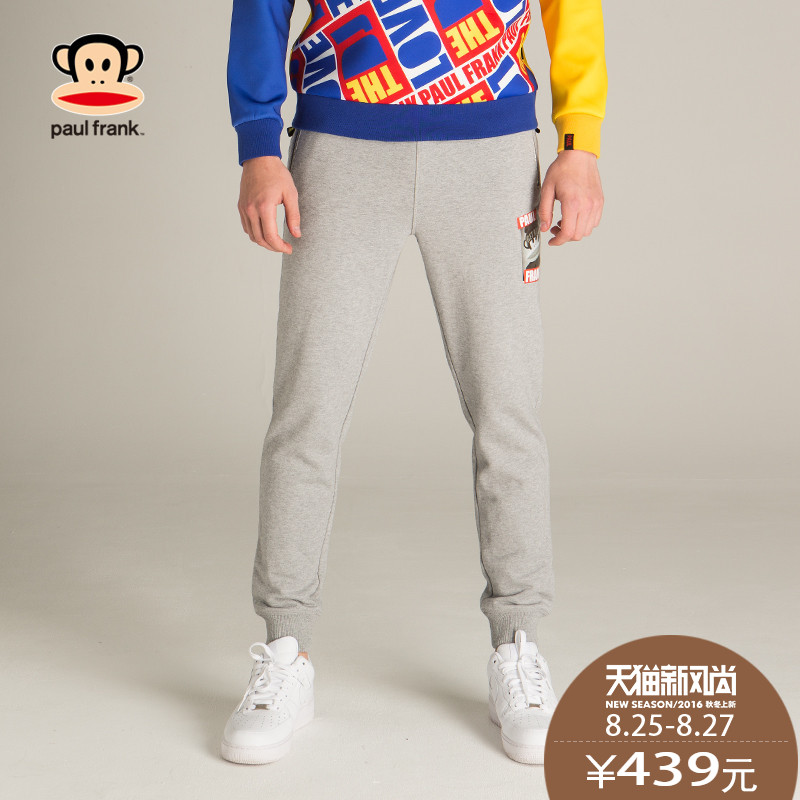 Paul frank/mouth monkey [paragraph] mall with section wei pants trousers for men PFAPT161022 m bz