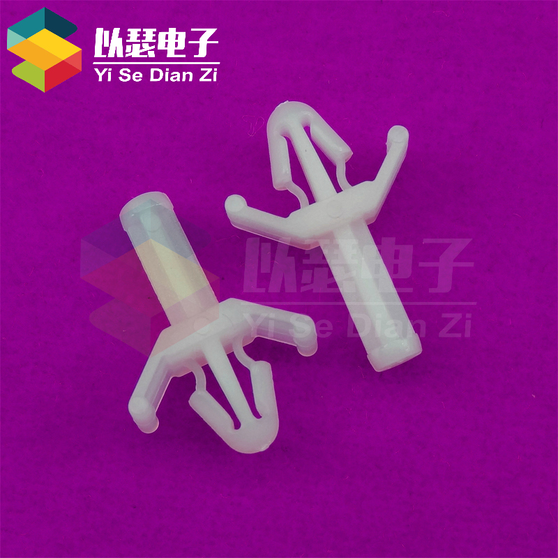 Pc board isolation column plastic support column fixed column spacers pcb bracket ps 100