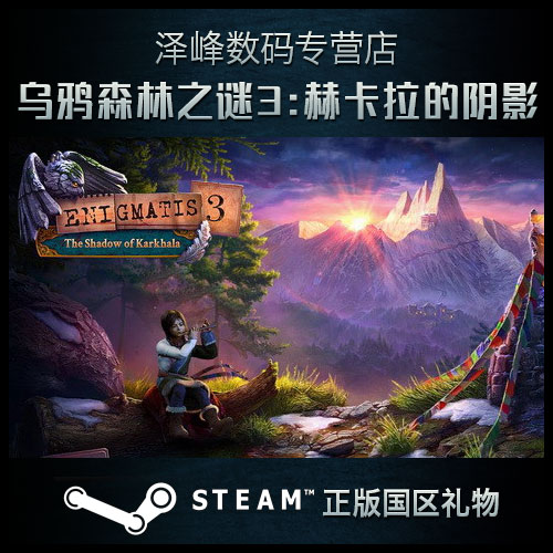 Pc genuine forest crow mysteries 3 chinese version of the spot steam states district gifts