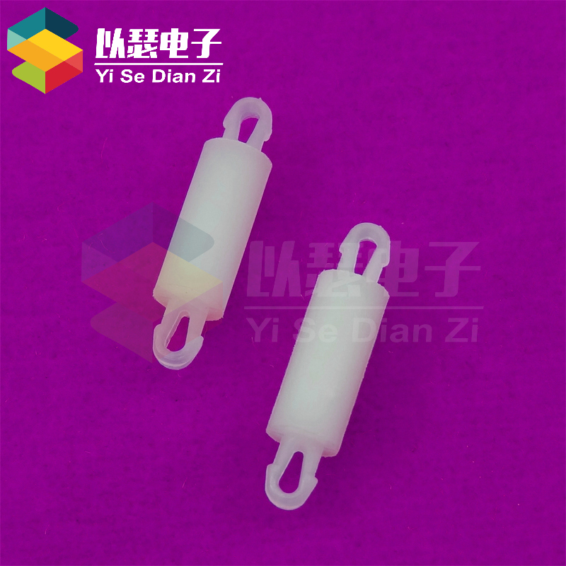 Pcb board isolation column column column plastic spacers pcb bracket fixed column circuit board support s0 su series