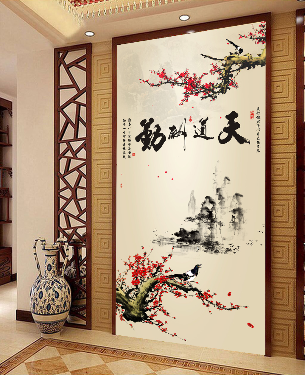 Peace of mind chinese custom entrance hallway living room dining room den bedroom wall sticker home decor klimts sika