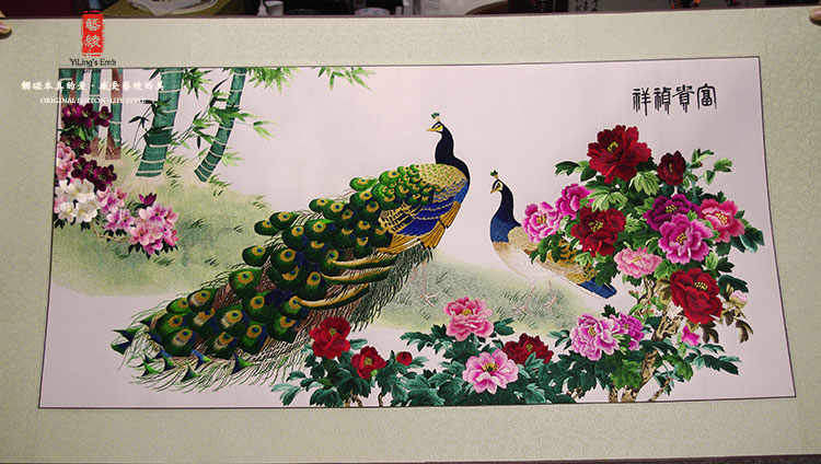 Peacock peony flowers handmade silk embroidery art living room boutique embroidery embroidery finished painting the entrance decorative silk embroidery