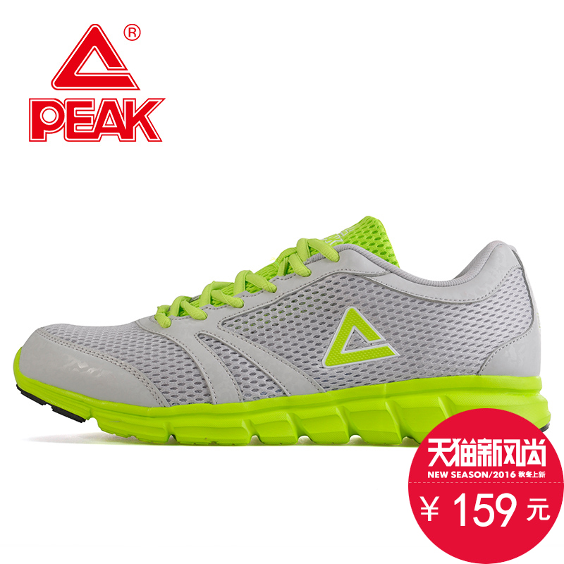 Peak/olympic men's running shoes 2016 summer slip breathable wear and sports shoes running shoes mesh shoes casual fashion