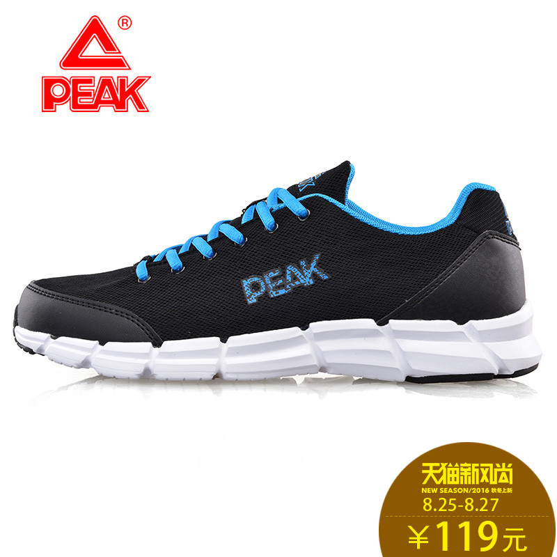 Peak olympic men's running shoes summer mesh breathable sports shoes slow running shoes male summer summer leisure travel sites