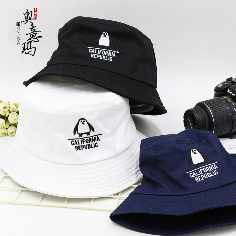 Get Quotations · Penguin hat embroidered hats for men and women outdoor  fishing hat bucket hats spring and summer a3ad7b53dad7