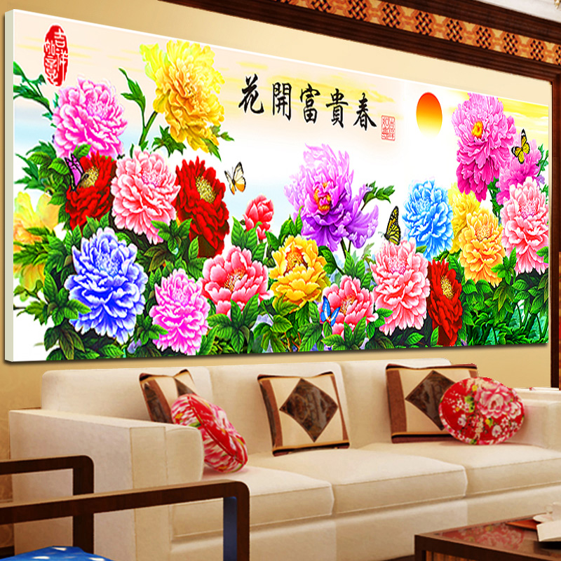Peony blossoming spring diamond cube diamond drill full diamond stitch new living room large painting masonry embroidered bedroom