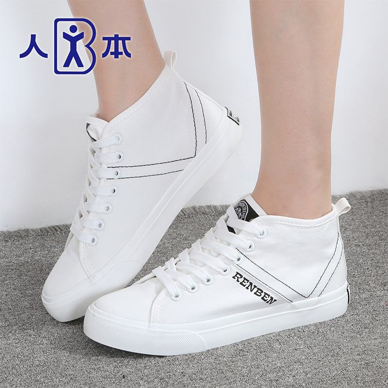 People fall within the high shoes white lace shoes flat shoes women canvas shoes student shoes white shoes sports shoes women shoes wild