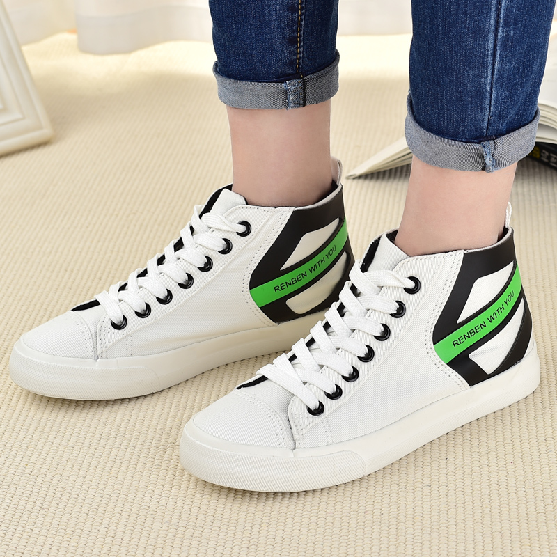 People in this 2016 free shipping spell color high to help canvas shoes women shoes sweet flat lace casual shoes student shoes white shoes