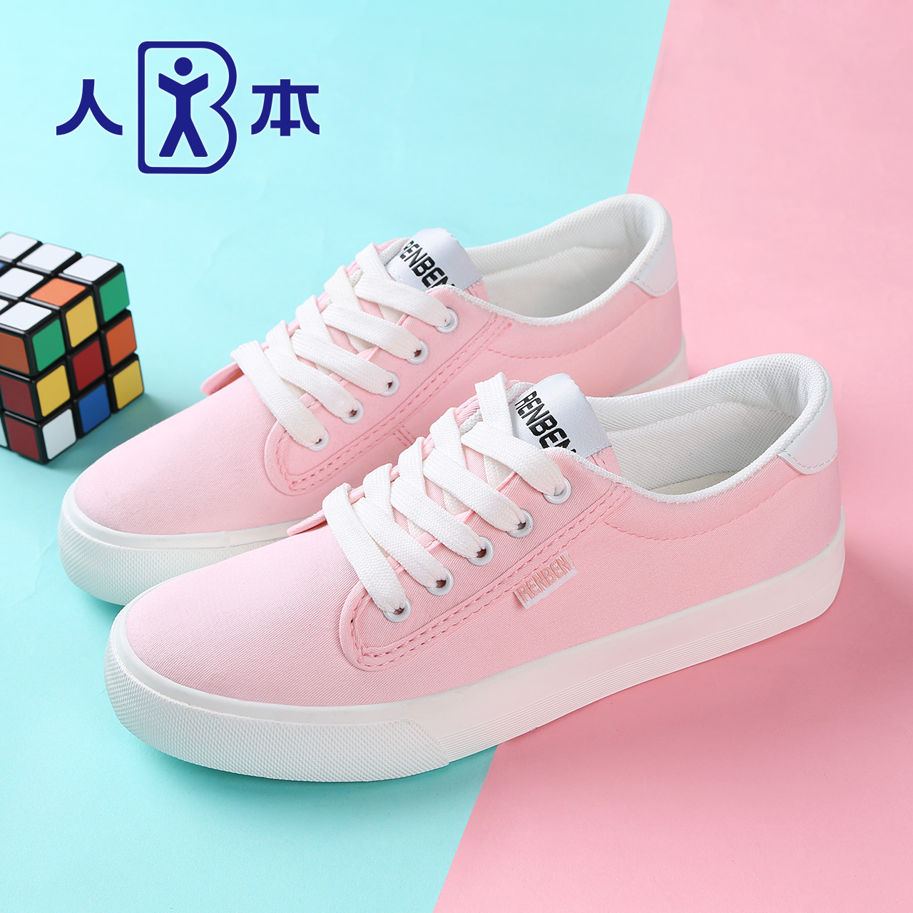People in this spring models male and female couple male and female students to help low flat canvas shoes casual shoes breathable white shoes sneakers board shoes