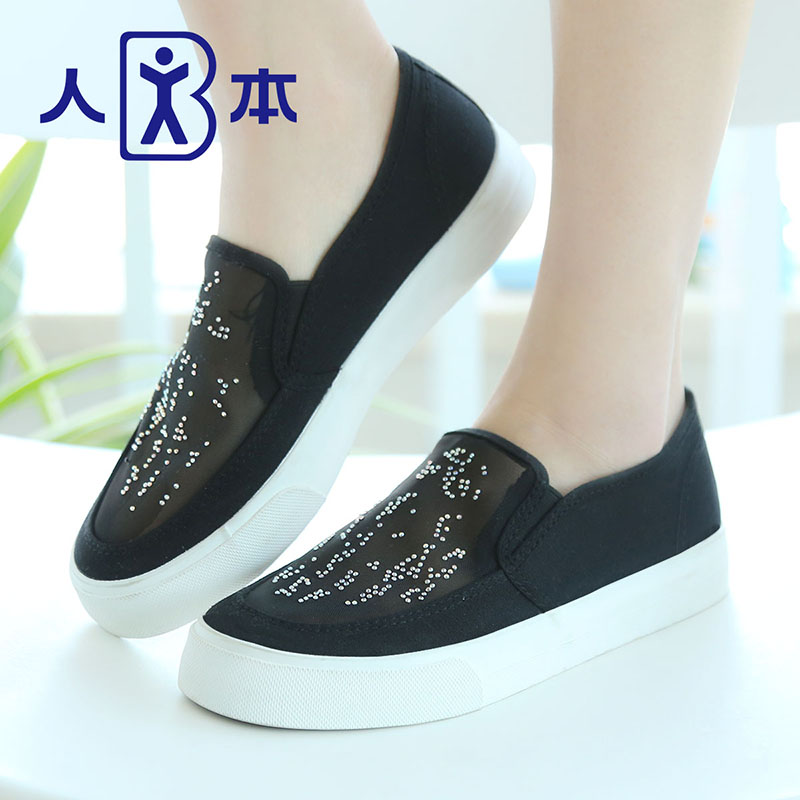 People in this summer new hollow mesh canvas shoes a pedal loafers diamond shoes breathable white shoes