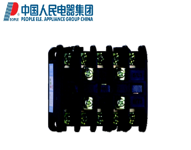 People people electric ac contactor cjt1-60a 380 v/220 v/127 v/110 v/48 V