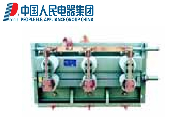 People people electric high voltage isolation switch GN30-12D/3150a left the operation of the three open three closed 250mm