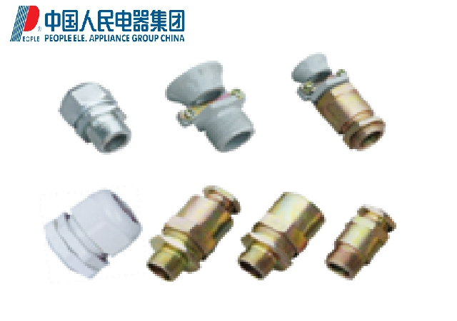 People people electric hot water bottle explosion dqm-ⅱ sealing joints g1/2 g3/4 g1 g11/ 4