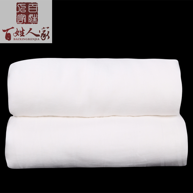 People people superior product is 100% mulberry silk is silk spring is cool in summer genuine cotton gauze sleeve