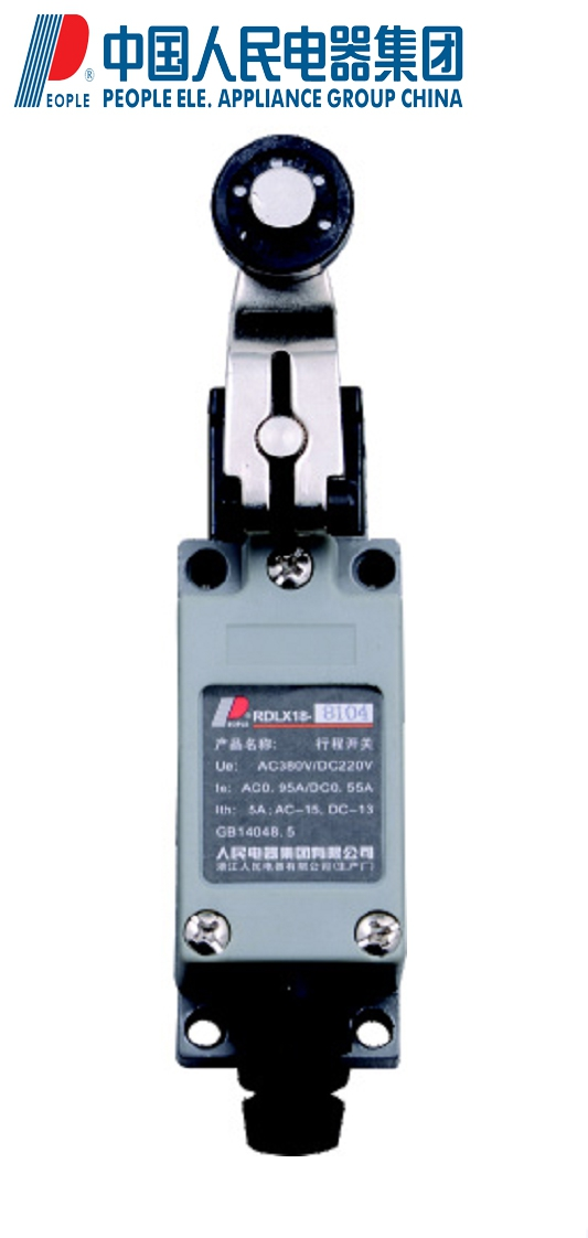 People people's electrical limit switch RDLX18 (me)-8108 (silver point thick)