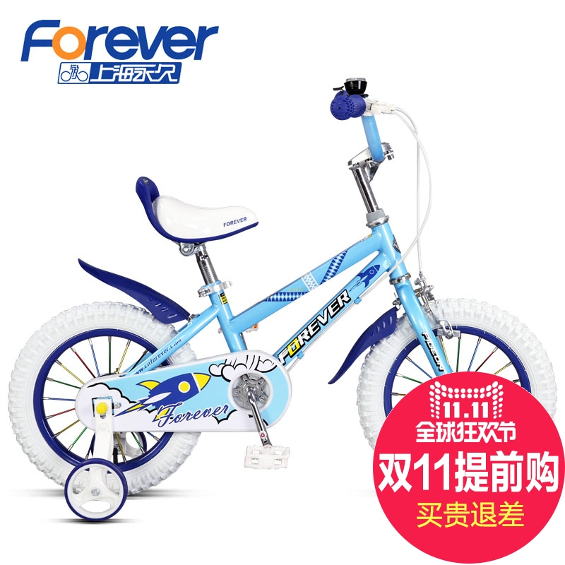 Permanent children's bicycles 16/14 inch boys and girls baby stroller children of men and women aged 3-5-6-8 y3
