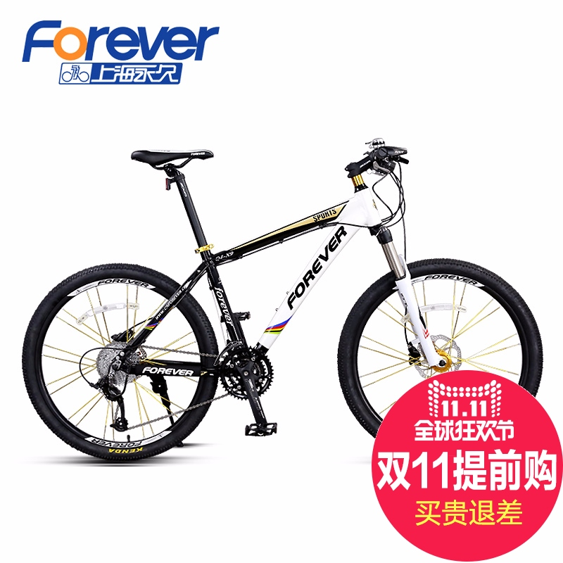 Permanent mountain bike 30 speed road racing disc brakes oil adult male and female students zxc mountain bike cycling x9