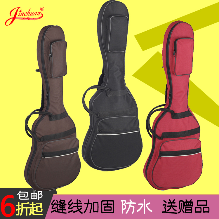 Personality thick electric guitar package electric bass electric bass electric bass guitar guitar bag waterproof bag package