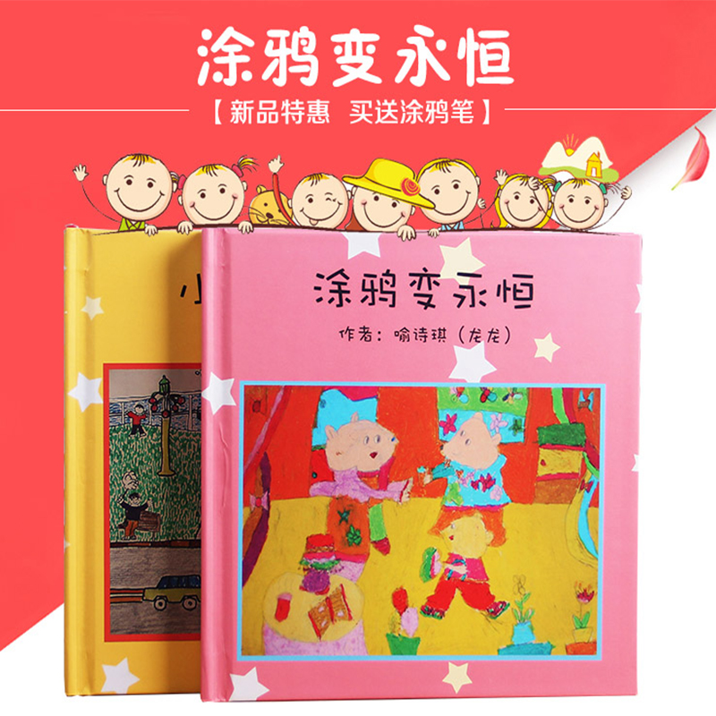 Personalized custom creative children's baby photo album album grow yearbook photo album photo books do good benefits