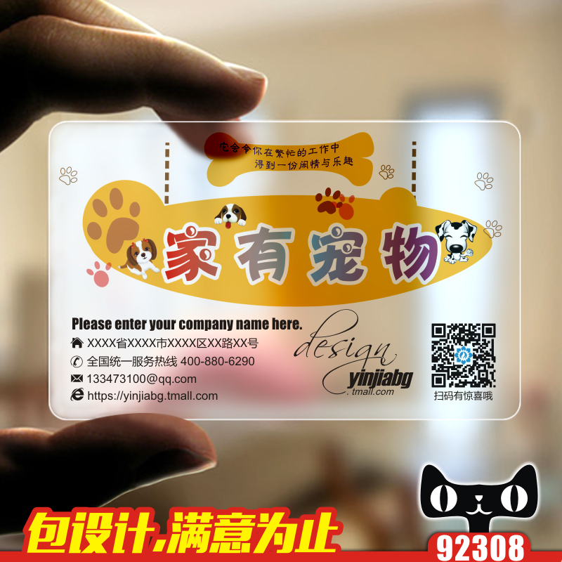 China Animal Uhf Cards, China Animal Uhf Cards Shopping Guide at ...