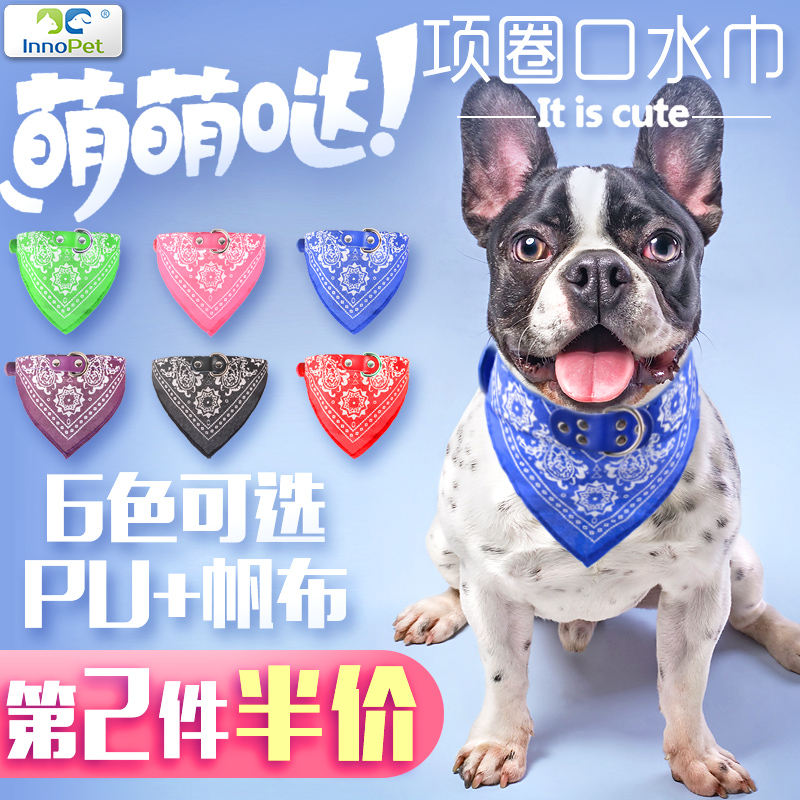 Pet dog bibs triangle bib pocket scarf scarf collars teddy dog clothes vip pet cat supplies