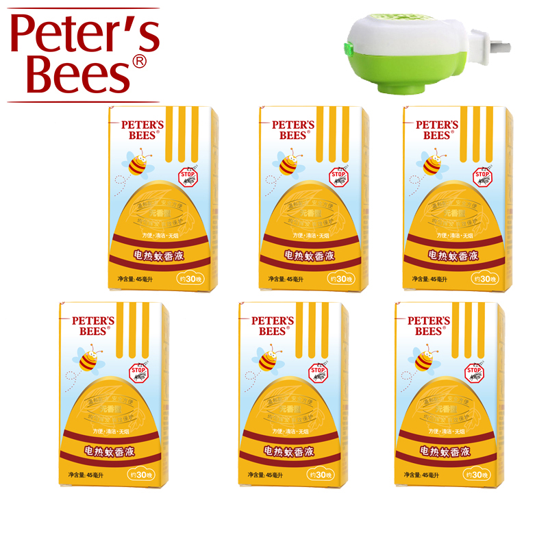 Peter's bees 6 bottles of mosquito liquid mosquito pregnant baby baby electric mosquito repellent liquid liquid without scent