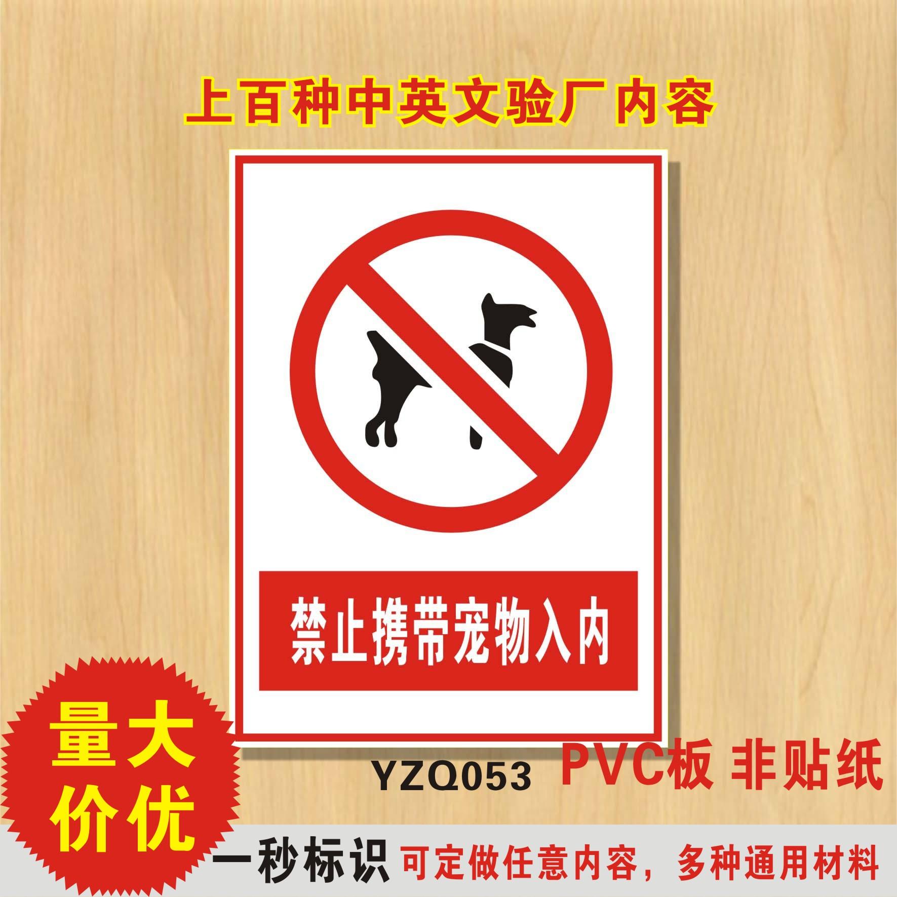 china small pets china small pets shopping guide at alibaba com