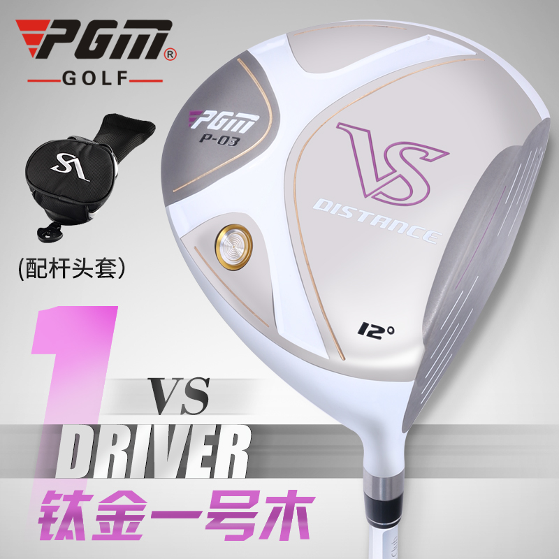Pgm authentic! tee wooden golf clubs golf one wood beginner men and women otherwise no. 1/no. 3/ No. 5