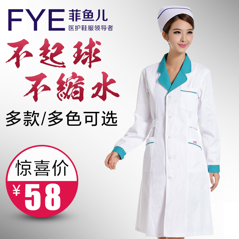 Philippine fish new medical nurse sleeved white front desk immunol pharmacy overalls fall and winter clothes wrinkle