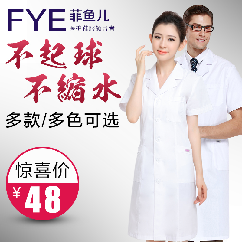 Philippine fish sleeved clothes doctor physician nurse pharmacy overalls lab coat medical doctor white coat for men and women short sleeve