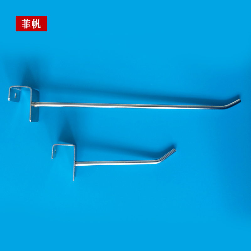 [Philippines sail] grid removable storage hook hook supermarket shelves hook hook square tube hook hook hook plating
