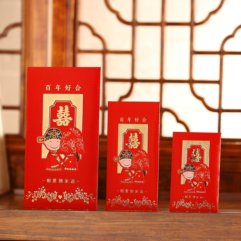 Philippines to find creative wedding celebration supplies size cartoon red packets red envelopes ten thousand yuan thousand yuan red envelopes wedding package opener
