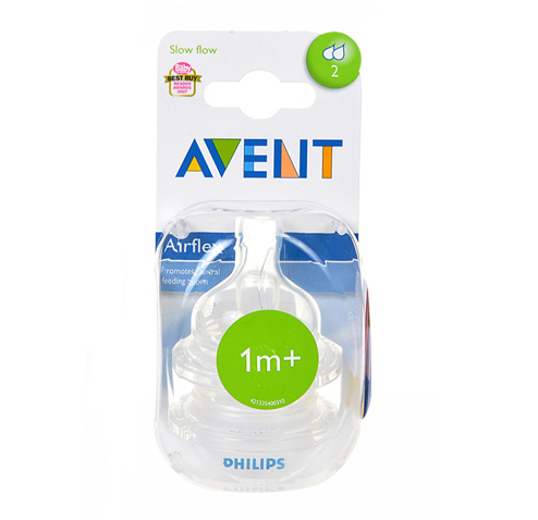 Philips avent pacifiers wide caliber classic series 1 hole 2 hole 3 hole 4 hole adjustable speed (one pair Installed)