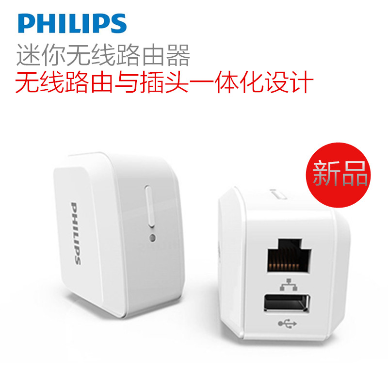 Philips dlp3101 mini portable wireless ap wireless router through the wall wifi usb charger