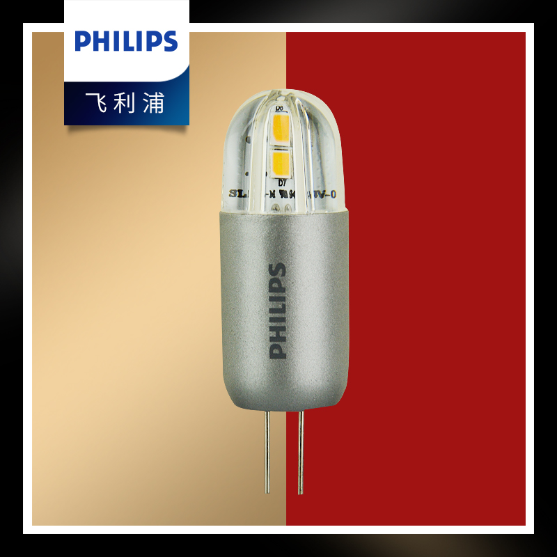 Philips halogen tungsten halogen lamp beads led lamp beads crystal lamp energy saving lamp beads g4 bulb spotlight bulb pins