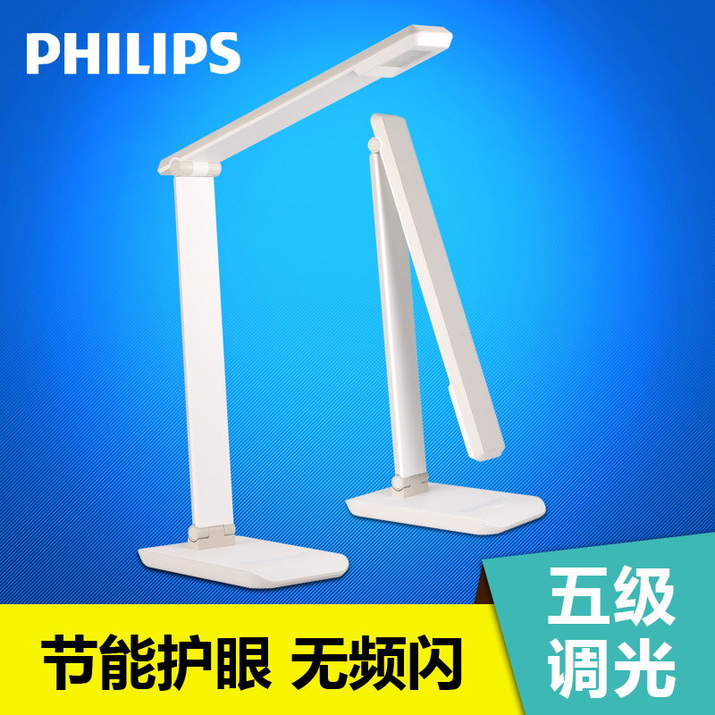 Philips lamp bedroom bedside lamp small table lamp led desk lamp study learning reading lamps soft light eye crystal gem