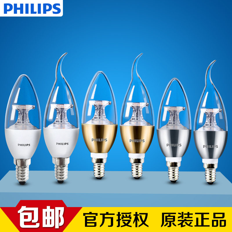Philips led bulb e14 screw tip candle light bulbs pull the tail tip crystal light source 3.5W5W gold silver