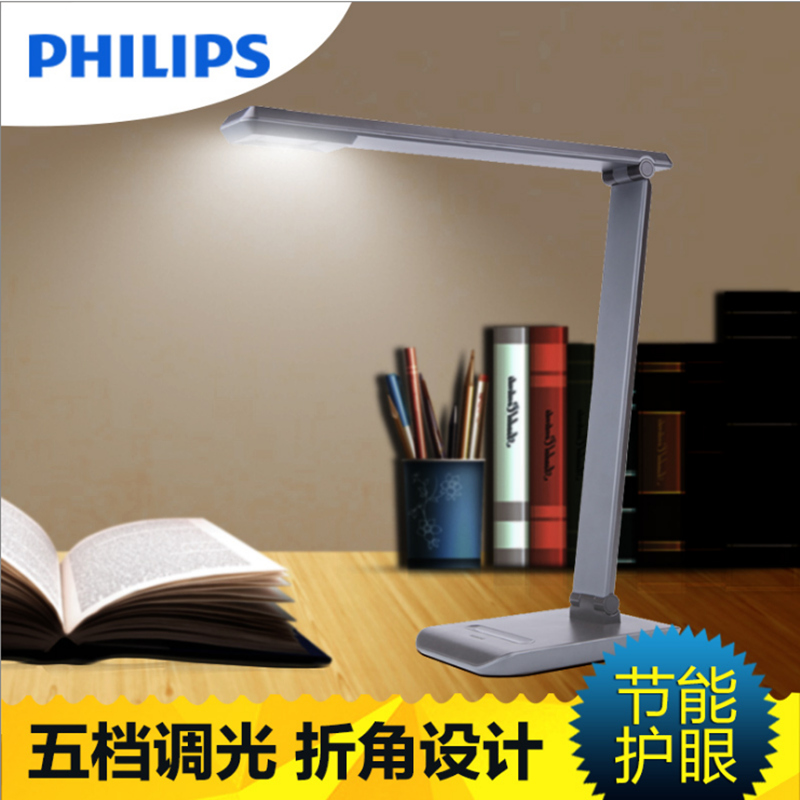Philips led lamp eye work to learn to read children's creative student desk lamp usb port crystal gem 71665