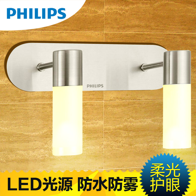 Philips led mirror front lamps aloe dressing room toilet bathroom mirror cabinet mirror light water fog wall lamps decorated